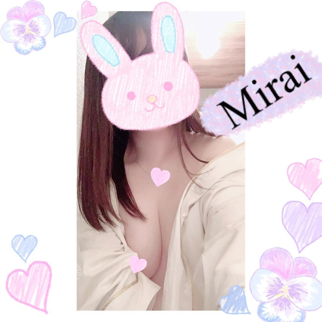 「お休みに・・。」02/28(02/28) 08:15 | ミライの写メ・風俗動画