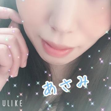 「乱れ」02/28(02/28) 08:30 | あさみの写メ・風俗動画