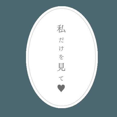 「おはようございます 」02/28(02/28) 09:59 | あむ『逝きっぱなし』の写メ・風俗動画