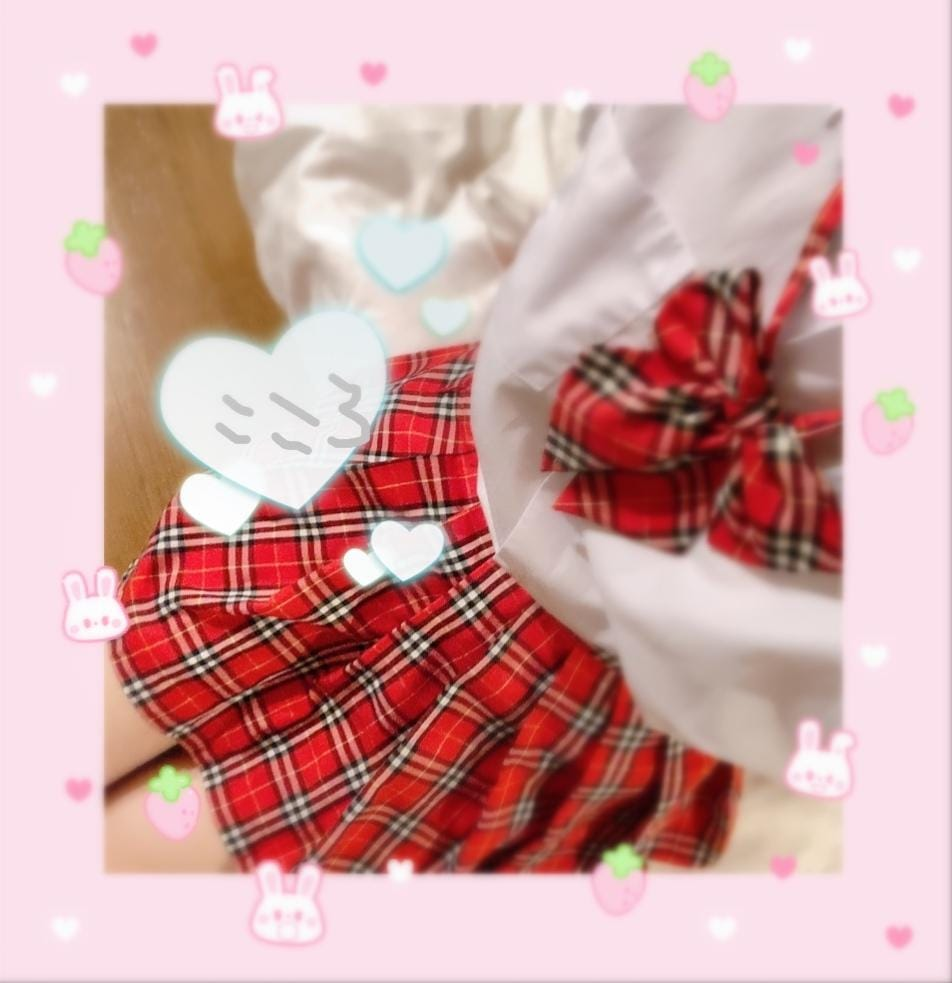 「このあと!」02/28(02/28) 10:26   こころの写メ・風俗動画
