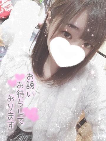 「?しゅっきん?」02/28(02/28) 13:54 | クレアちゃんの写メ・風俗動画