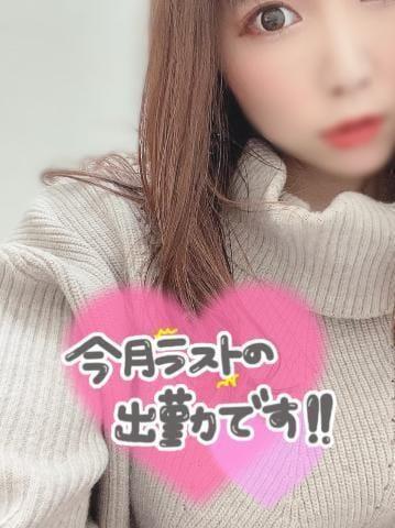 「おわりです…」02/28(02/28) 15:06 | 新庄もえか【店長激推しSSS級】の写メ・風俗動画