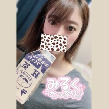 「?あまーい?」02/28(02/28) 16:33 | かなえの写メ・風俗動画