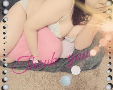「見たよお礼♥」02/28(02/28) 17:52 | るびぃ★新人★の写メ・風俗動画