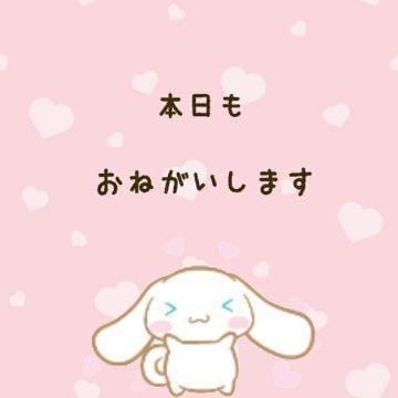 「こんばんは」02/28(02/28) 18:45 | らいむの写メ・風俗動画