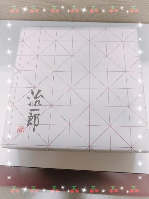 「昨日のお礼☆」02/28(02/28) 21:20 | えりか 心優しい癒し系!!の写メ・風俗動画