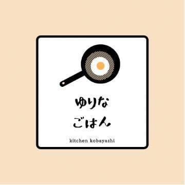 「[お題]from:養殖ウナギさん」02/28(02/28) 22:15 | ゆりなの写メ・風俗動画