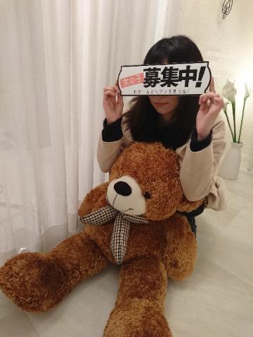 「撮影~❤」12/08(12/08) 20:07 | 文乃-Fumino-の写メ・風俗動画