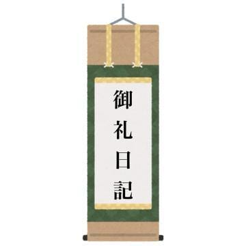 「2/27ありがとあ日記」03/01(03/01) 00:01 | 西畑 とあの写メ・風俗動画