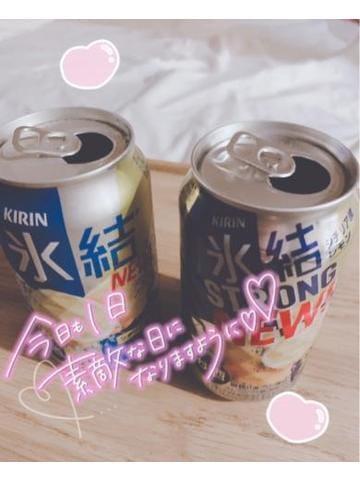 「歌舞伎町センスのお兄さん❤︎」03/01(03/01) 04:25 | りまの写メ・風俗動画
