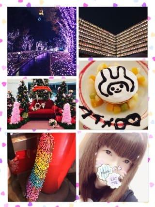 「久しぶり!」12/08(12/08) 20:41 | Sakura-さくら-の写メ・風俗動画