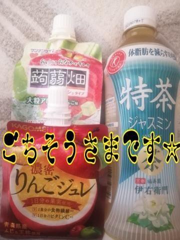 「出勤ヽ(○´3`)ノ」03/01(03/01) 12:33 | みずきの写メ・風俗動画