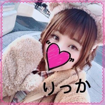 「23時から^」12/08(12/08) 22:06 | りっかの写メ・風俗動画
