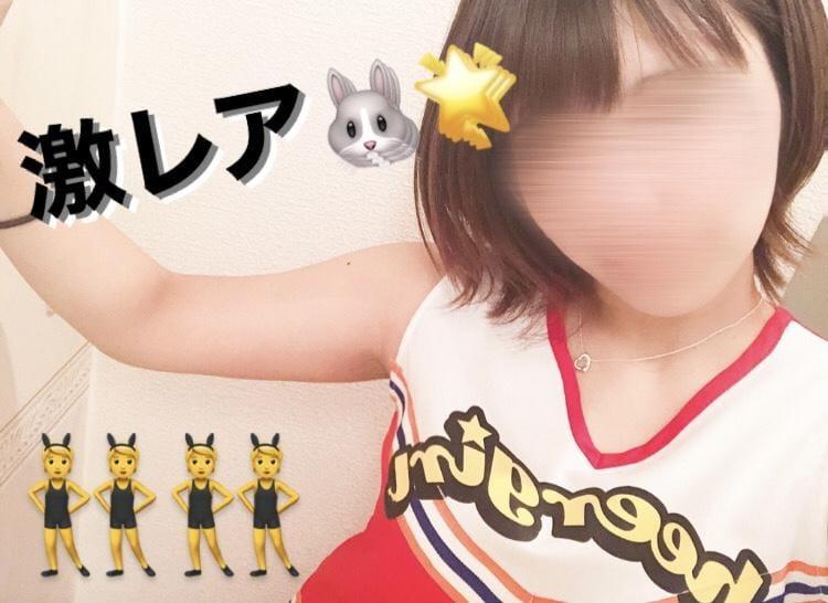 「ほい!すごいお知らせ」03/01(03/01) 16:19 | No.70 氷室の写メ・風俗動画
