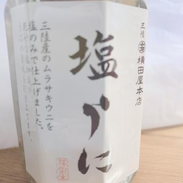 「ラスト枠呼んでくれたお兄さんへ?」03/01(03/01) 22:03 | うにの写メ・風俗動画