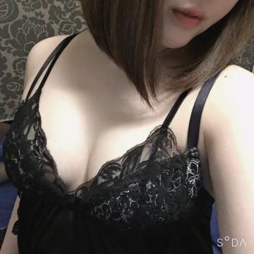 「( ˘ω˘ )」03/01(03/01) 22:57 | みほ☆癒し系美少女の写メ・風俗動画