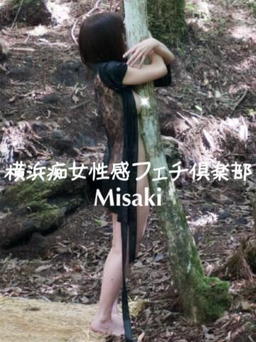 みさき|川崎デリヘルの最新写メ日記