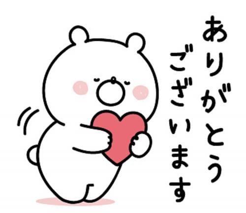 「応援コメント」03/02(03/02) 09:51 | ななせの写メ・風俗動画