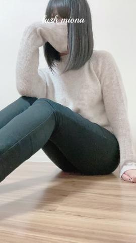 「[お題]に答えてみた」03/02(03/02) 13:16 | ーミオナー新人の写メ・風俗動画
