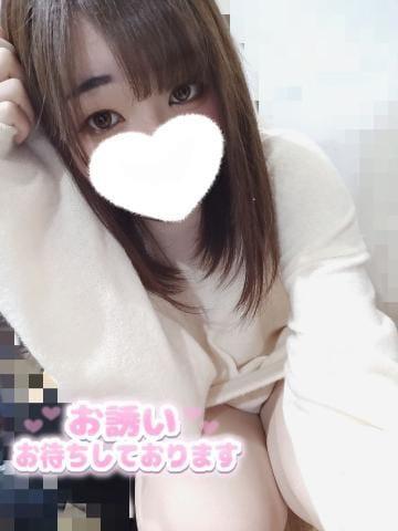 「?しゅっきん?」03/02(03/02) 20:36 | クレアちゃんの写メ・風俗動画