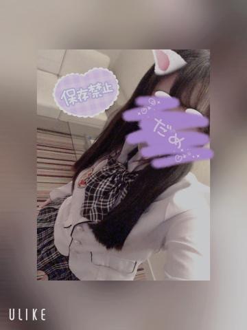 「明日出勤?」03/02(03/02) 20:56 | あまねの写メ・風俗動画