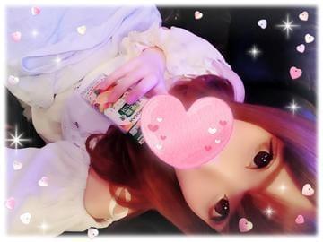 「次回もよろしくねえっ☆」03/03(03/03) 01:03 | 大西ゆうりの写メ・風俗動画