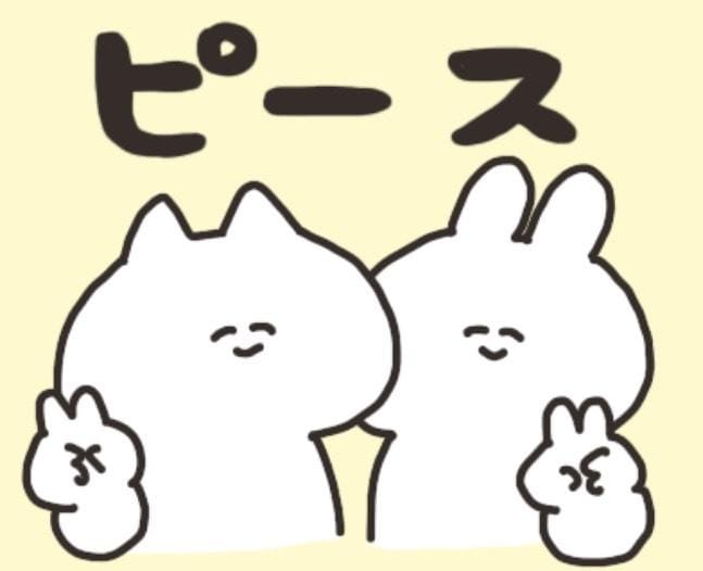 「おはよー!」03/03(03/03) 09:08 | はなよの写メ・風俗動画