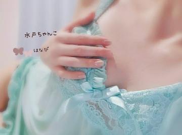 「16時まる??」03/03(03/03) 11:35 | はなびの写メ・風俗動画