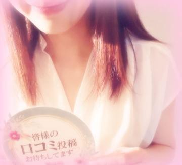 「(。・ω・)ノ゙コンチャ♪」03/03(03/03) 11:51 | まりんの写メ・風俗動画