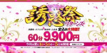 「ふたたび!」03/03(03/03) 12:00   さくらの写メ・風俗動画