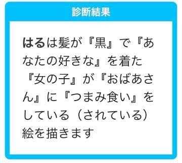 「なんじゃこりゃ。」03/03(03/03) 12:02 | はるの写メ・風俗動画