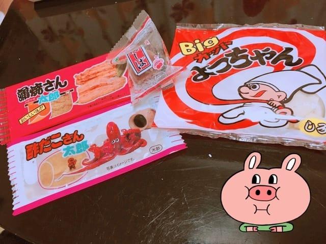「これこれ!」12/09(12/09) 13:09 | 水野チカの写メ・風俗動画