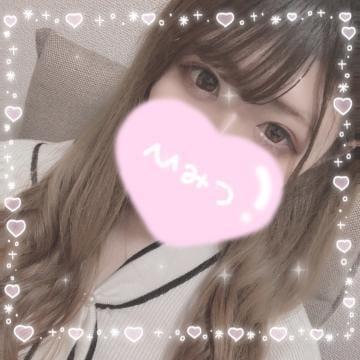 「出勤」03/03(03/03) 21:55 | あすかの写メ・風俗動画