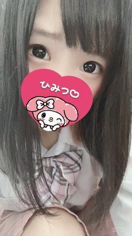 「おやすみ」03/03(03/03) 23:37 | うららの写メ・風俗動画