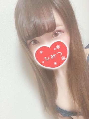 「しゅっきん!」03/04(03/04) 14:09   みくの写メ・風俗動画