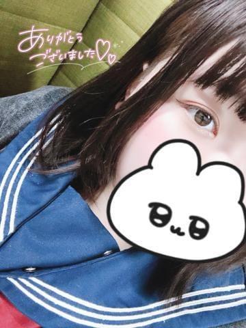 「昨日のお礼」03/04(03/04) 17:02   ♡かなで♡の写メ・風俗動画