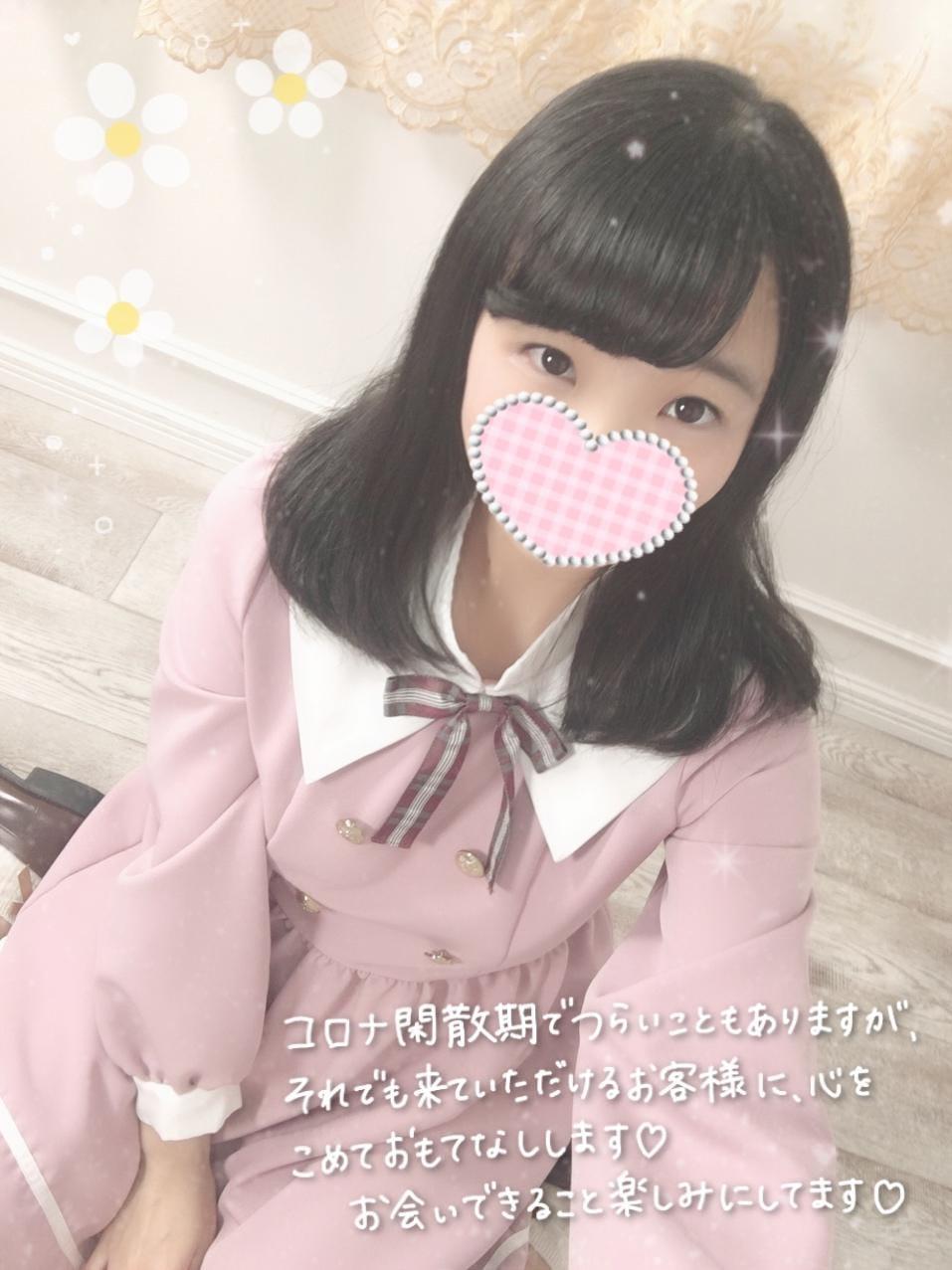 「ちほです?」03/04(03/04) 17:56 | ちほの写メ・風俗動画