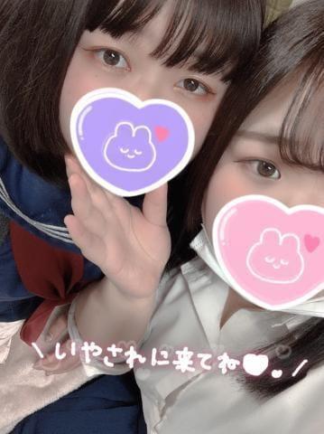 「チャ」03/04(03/04) 20:51   ♡かなで♡の写メ・風俗動画