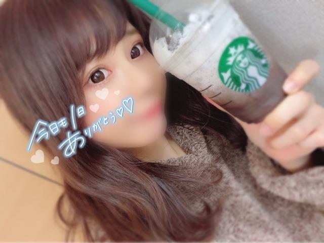 「ありがとう❤︎」03/04(03/04) 21:17   【ノア】 この可愛さエース級の写メ・風俗動画