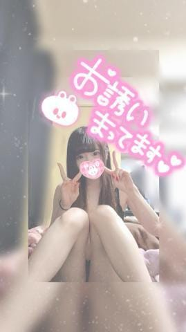 「自宅」03/04(03/04) 23:08   みくの写メ・風俗動画