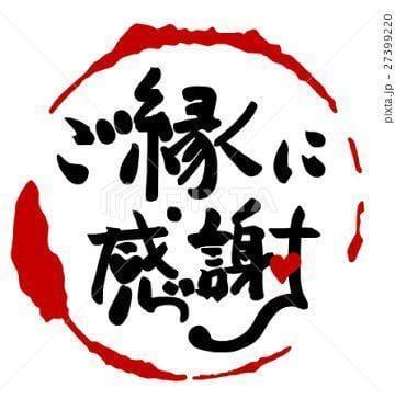「★お礼★」03/05(03/05) 00:51 | れんの写メ・風俗動画