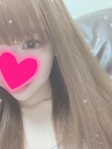 「お礼♪」03/05(03/05) 04:07   長谷川理央の写メ・風俗動画