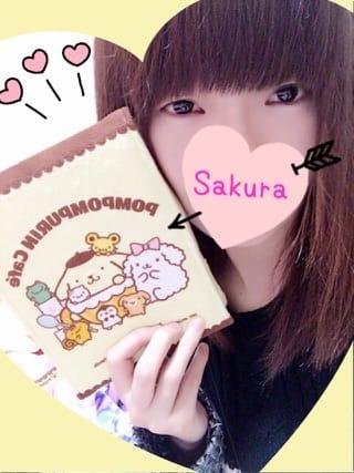 「今日も早めに」12/09(12/09) 20:07 | Sakura-さくら-の写メ・風俗動画