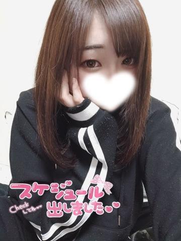 「予定?」03/05(03/05) 14:20 | クレアちゃんの写メ・風俗動画
