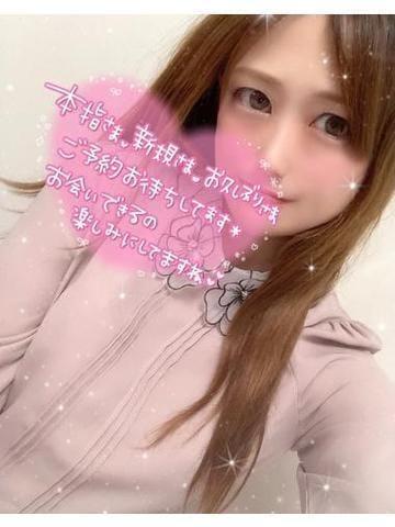 「あそぼ」03/05(03/05) 19:22   とわの写メ・風俗動画