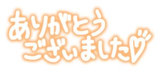 「ラスト出勤になります。」03/05(03/05) 20:46 | れんの写メ・風俗動画