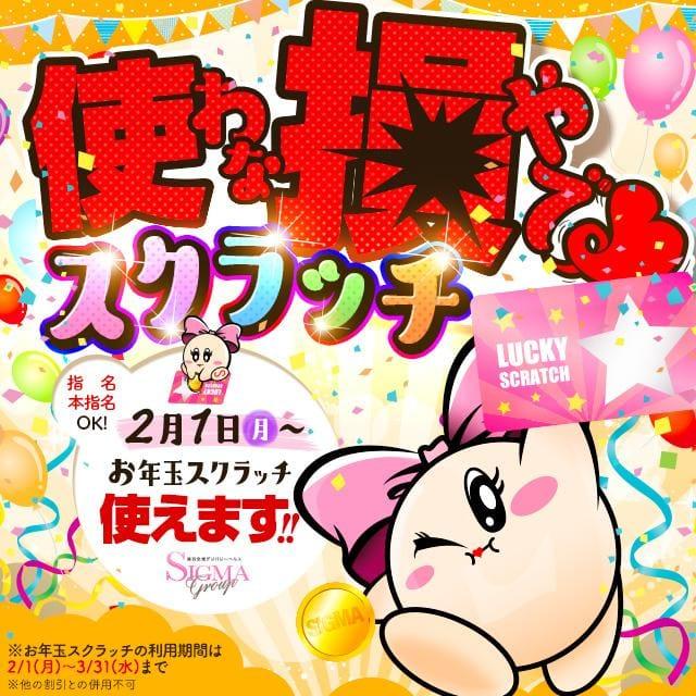 「ひすい」03/05(03/05) 23:39   ひすいの写メ・風俗動画