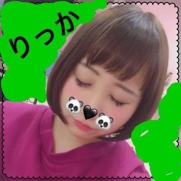 「ヘアチェン」12/09(12/09) 23:16 | りっかの写メ・風俗動画