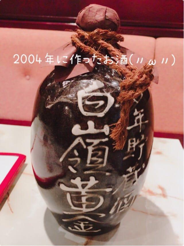 「お友達のお友達のお店へ?」12/09(12/09) 23:33 | ひなたの写メ・風俗動画