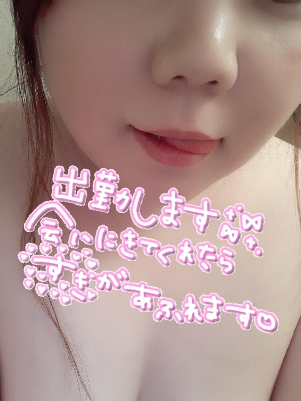 「おぱよーん♥」03/06(03/06) 11:46 | さえの写メ・風俗動画